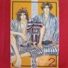 Waka #2 YAOI Manga Japanese / Tamaki Kirishima