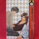 Welcome To The Chemistry Lab Kagakushitu he Douzo YAOI Manga Japanese / Rie Honjo