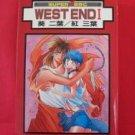 WEST END #1 YAOI Manga Japanese / Futaba Aoi, Mitsuba Kurenai