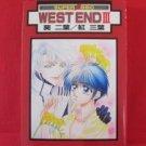 WEST END #3 YAOI Manga Japanese / Futaba Aoi, Mitsuba Kurenai