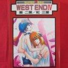 WEST END #4 YAOI Manga Japanese / Futaba Aoi, Mitsuba Kurenai
