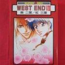 WEST END #8 YAOI Manga Japanese / Futaba Aoi, Mitsuba Kurenai