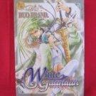 White Guardian YAOI Manga Japanese / DUO BRAND