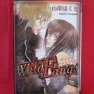 Wild Fangs YAOI Manga Japanese / Hokuto Yamagishi