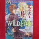 WILD FISH YAOI Manga Japanese / Reiichi Hiiro