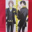 YELLOW / R #1 YAOI Manga Japanese / Makoto Tateno