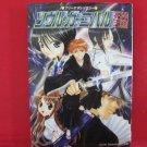 BLEACH Anthology 'Soul Carnival Shinigami Tengoku' #1 Doujinshi
