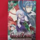 D.Gray-man Comic Anthology 'GRAY ZONE Rose croSS' #3 Doujinshi