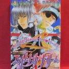 D.Gray-man 'Exorcist Dream' #1 Doujinshi Anthology Manga Japanese