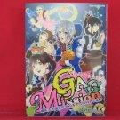 D.Gray-man 'GAG Mission D Mission EX' Doujinshi Anthology Manga Japanese