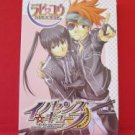 D.Gray-man 'Innocence Cube Lavi Yu' Doujinshi Anthology Manga Japanese