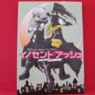 D.Gray-man 'Innocent Ash' #1 Doujinshi Anthology Manga Japanese