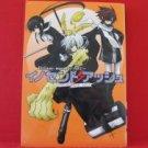D.Gray-man 'Innocent Ash' #2 Doujinshi Anthology Manga Japanese