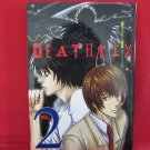 DEATH NOTE 'DEATHTIX' #2 Parody Comic Anthology Doujinshi