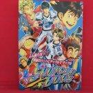 Eyeshield 'Shotgun Boys' #2 Doujinshi Anthology Manga Japanese
