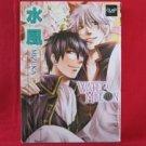 Gintama 'Mizuka' Doujinshi Anthology Manga Japanese