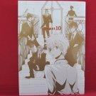 Hitman Reborn Anthology 'Sweet 10' #1 Bambino Magazines Bangai hen Hibari Doujinshi
