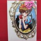 Hitman Reborn Anthology 'Tsuna Infinity' #3 Bambino Magazines Bangai hen Hibari Doujinshi