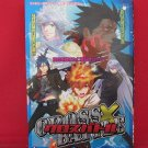 Hitman Reborn 'CROSS BATTLE' Doujinshi Anthology Manga Japanese