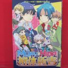 Hitman Reborn 'Muku Hiba Kaiai Shinsho' Doujinshi Anthology