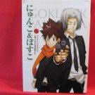 Hitman Reborn 'Nyunco & Bossco' Doujinshi Anthology Manga Japanese