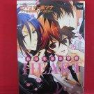 Hitman Reborn 'Triangle HEART' Hibatsuna VS Mukuro Tsuna Soh-datsu Sensen Anthology Doujinshi