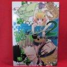 Majin Tantei Nogami Neuro 'Mystery Labyrinth' #2 Doujinshi Anthology Manga Japanese