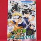 NARUTO 'Uzumaki Manual' #7 Doujinshi Anthology Manga Japanese