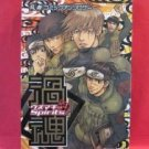 NARUTO 'Uzumaki Spirits' Doujinshi Anthology Manga Japanese