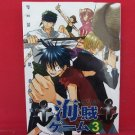 ONE PIECE Anthology 'Kaizoku Game' #3 Doujinshi