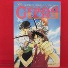 ONE PIECE Comic Anthology 'Grand Line' #1 Doujinshi