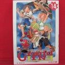 ONE PIECE Comic Anthology 'Grand Line' #14 Doujinshi
