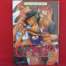 ONE PIECE Comic Anthology 'Grand Line' #4 Doujinshi