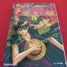 ONE PIECE Comic Anthology 'Grand Line' #5 Doujinshi