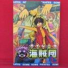 ONE PIECE 'Gome Gome Pirates' #3 Doujinshi Anthology Manga Japanese