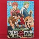 ONE PIECE 'Kaizoku Nisshi' #3 Doujinshi Anthology Manga Japanese