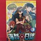 ONE PIECE 'Kaizoku Nisshi' #4 Doujinshi Anthology Manga Japanese
