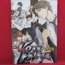 Prince of Tennis 'Love Prince Takou Tokushu' #1 Doujinshi Anthology