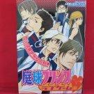 Prince of Tennis 'Teikyu Prince Love Game hen' Doujinshi Anthology
