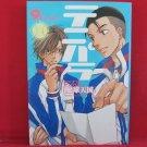 Prince of Tennis 'Tenipara Tennis Paradise' #9 Doujinshi Anthology