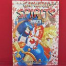 SAMURAI SPIRITS #2 Amusement Anthology Series 8