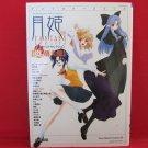 Tsukihime FANTASY Honoo no Moe hen Doujinshi Best Selection