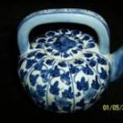 "ADORABLE GLAZED CERAMIC TEAPOT 7.5"" DIAMETER"