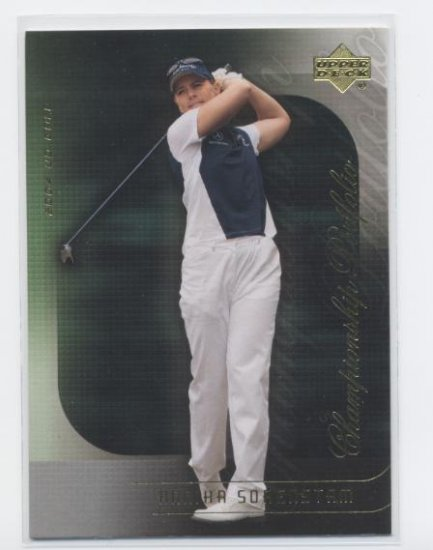ANNIKA SORENSTAM 2004 Upper Deck Championship Portfolio #40 LPGA