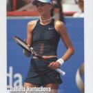DANIELA HANTUCHOVA 2003 NetPro #5 ROOKIE Slovakia