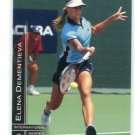 ELENA DEMETIEVA 2003 NetPro International Series #22 ROOKIE Russia