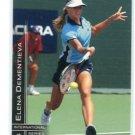 ELENA DEMETIEVA 2003 NetPro International Series #22 ROOKIE Russia