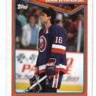 PAT LaFONTAINE 1990 Topps #184 New York NY Rangers