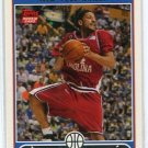 RENALDO BALKMAN 2006-07 Topps #259 ROOKIE New York NY Knicks SOUTH CAROLINA Gamecocks