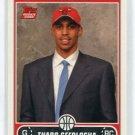 THABO SEFOLOSHA 2006-07 Topps #257 ROOKIE Chicago Bulls